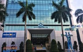 Cho thuê văn phòng phố Duy Tân, DT 78m2, vị trí đắc địa, giá chỉ từ 340 nghìn/m2.